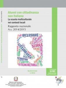 """Presentazione del Rapporto MIUR-ISMU """"Alunni con cittadinanza non italiana. La scuola multiculturale nei contesti locali"""", 14 Giugno – Roma"""