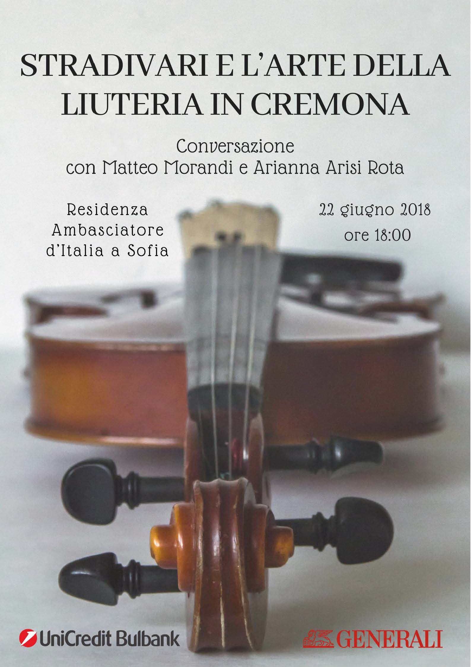 """Conversazione """"Stradivari, la liuteria cremonese e un'operazione di educazione al patrimonio culturale"""" – 22 giugno, Sofia (Bulgaria)"""