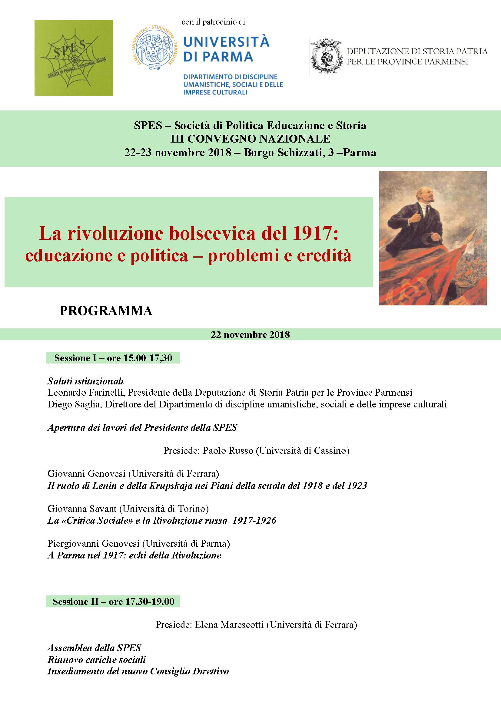 """Convegno """"La rivoluzione bolscevica del 1917. Educazione e politica – problemi e eredità"""" – 22-23  novembre, Parma"""