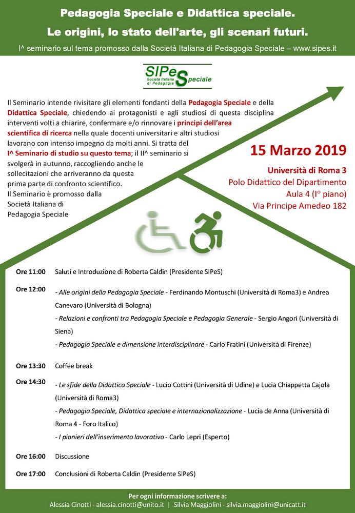 """Seminario SIPeS """"Pedagogia Speciale e Didattica Speciale. Le origini, lo stato dell'arte, gli scenari futuri"""" – 15 marzo, Roma"""