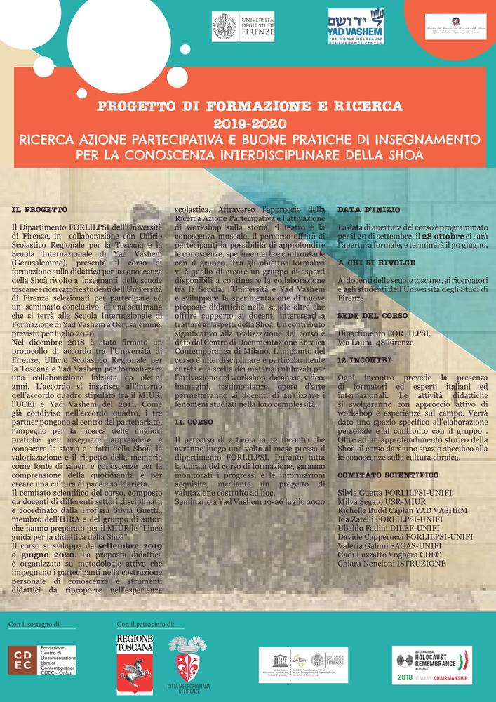 """Corso di Formazione """"Ricerca azione partecipativa e buone pratiche di insegnamento per la conoscenza interdisciplinare della Shoà"""" – settembre 2010-giugno 2020, Firenze"""