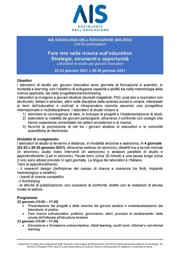 """Laboratori di studio per giovani ricercatori """"Fare rete nella ricerca sull'education. Strategie, strumenti e opportunità"""" – gennaio 2021"""