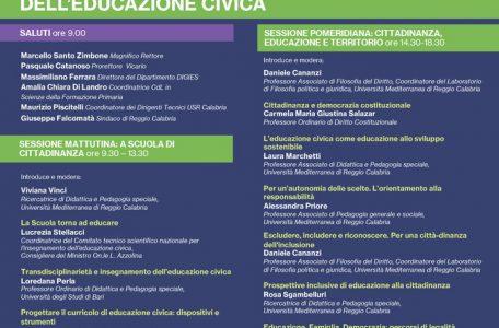 """Webinar """"Metamorfosi della cittadinanza e traiettorie per l'insegnamento dell'educazione civica"""" - 8 febbraio - Locandina"""