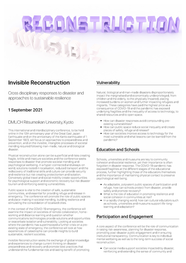 "Call for abstract e Convegno internazionale ""Invisible Reconstruction. Cross disciplinary responses to disaster and approaches to sustainable resilience"" – 1 settembre, Kyoto (Giappone)"