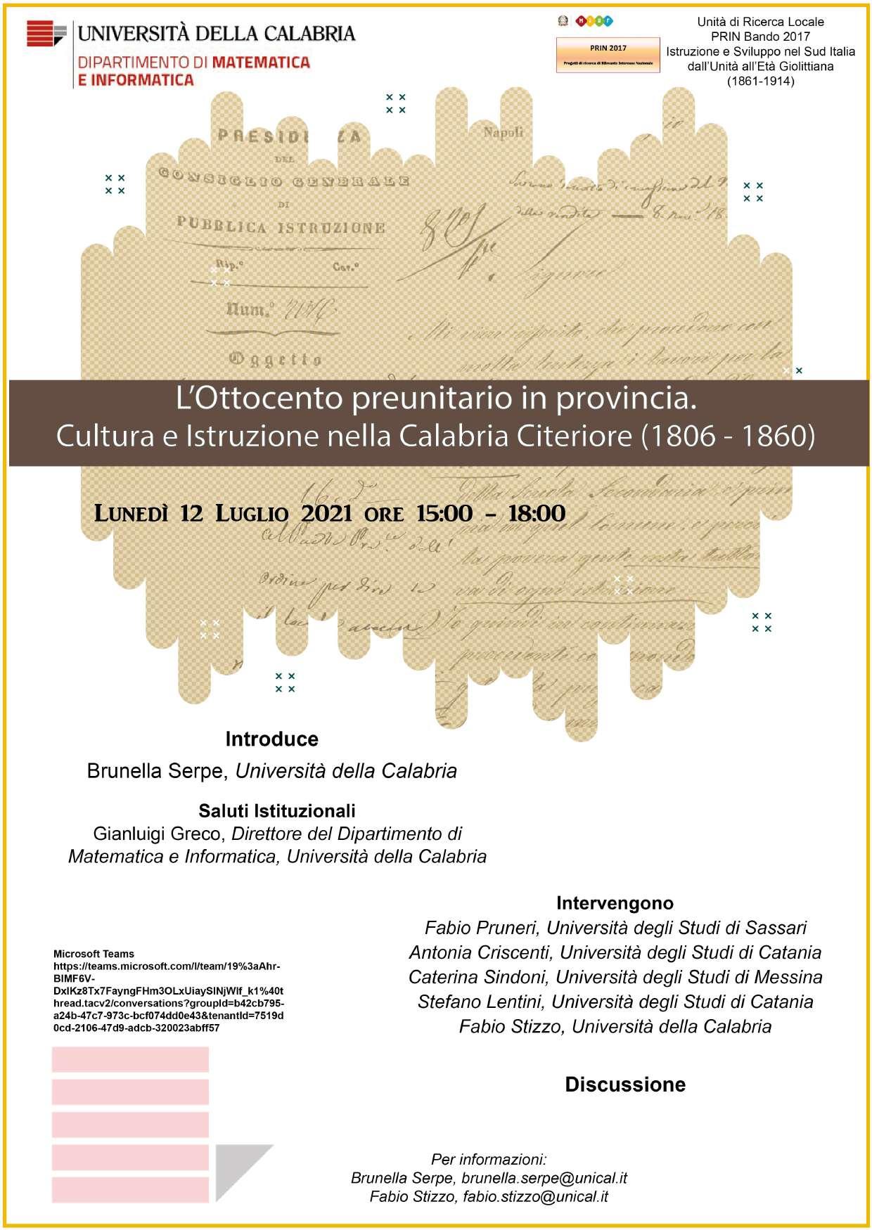 """Webinar """"L'Ottocento preunitario in provincia. Cultura e istruzione nella calabria citeriore (1806-1860)"""" - 12 luglio - Locandina"""